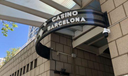 カジノバルセロナ